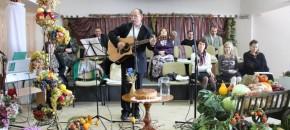 богослужения осень жизни