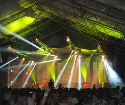 Музыкальный фестиваль - CampFest